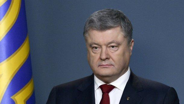 Украина выслала из страны 13 дипломатов из РФ