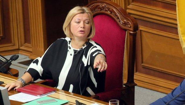 В Верховной Раде прокомментировали решение о высылке российских дипломатов из Украины