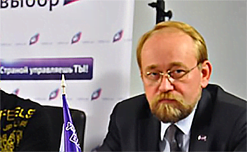 Луценко подозревает