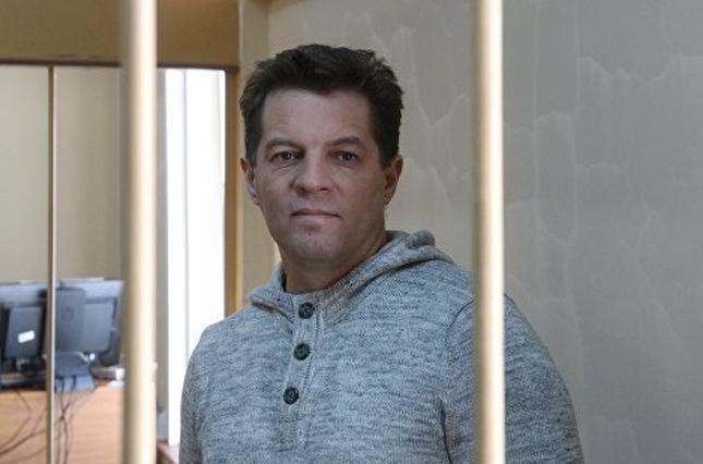 В России начали слушать дело Сущенко