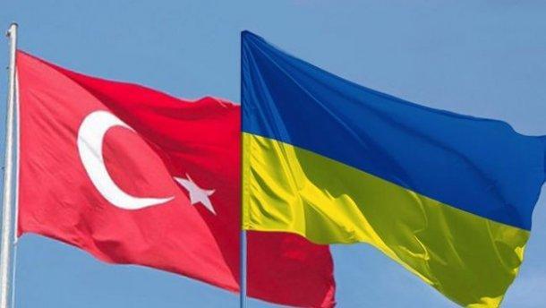 В Турции начнут изучать украинский язык