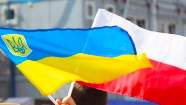 Польский политолог назвал пути улучшения отношений с Украиной