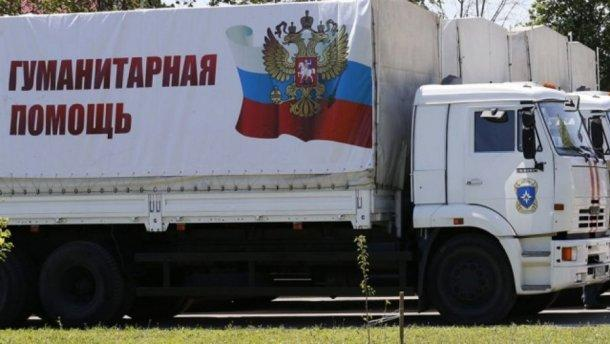 Россия отправила на Донбасс очередной
