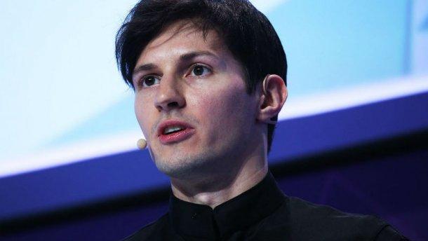 Не работает Telegram: Дуров назвал причины