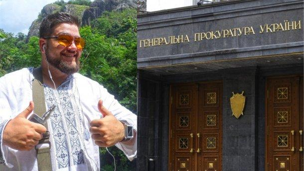 Украина своих не выдает: обвиненный во лжи пранкер останется на родине