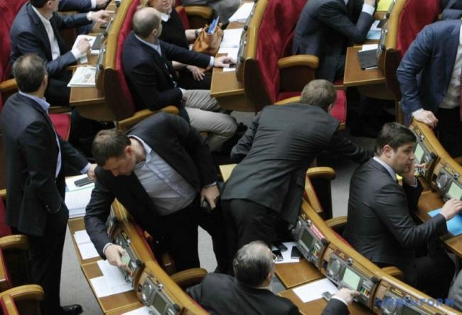 В Верховной Раде придумали, как бороться с депутатами-нарушителями