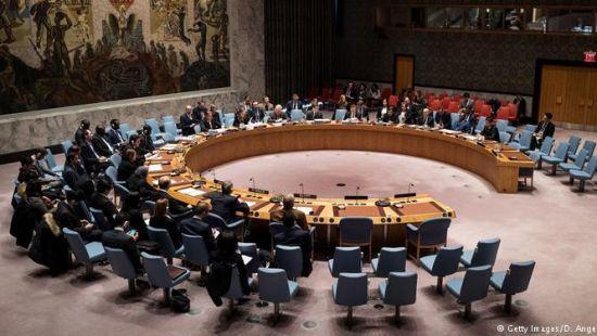 Германия попросила место в Совбезе ООН