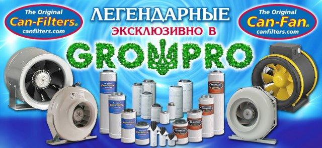 Ассортимент продукции для растениеводства