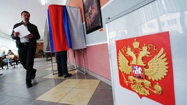 Выборы в Крыму: Украина подготовила ответ