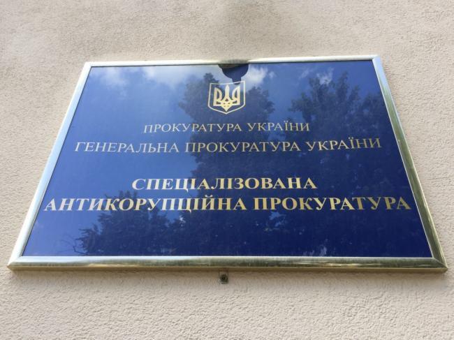 """В """"БПП""""  оперативно нашли замену главному антикоррупционному прокурору Украины"""