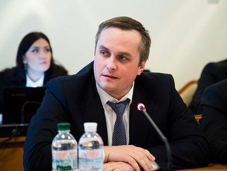 ГПУ во второй раз вызвала Холодницкого на допрос