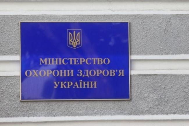 Кадры решают все: в Украине появится новый Министр здравоохранения