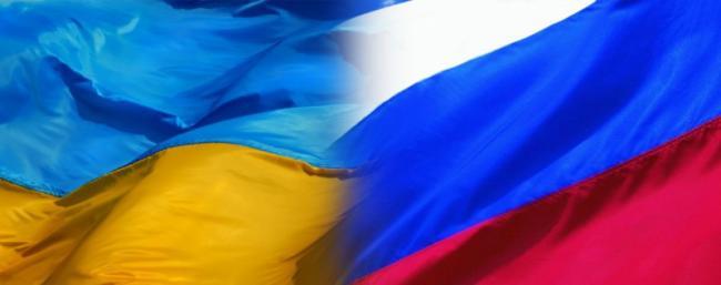 Объем торговли Украины с РФ вырос впервые за 4 года