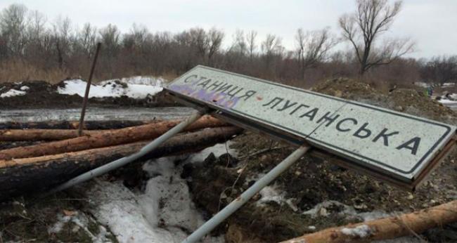 Украина готова отвести силы от Станицы Луганской: есть несколько условий