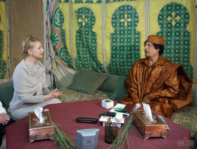 Связь Тимошенко и Каддафи: НАБУ все проверит