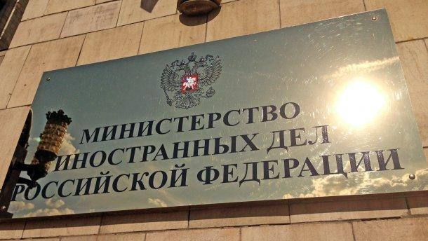 В РФ возмутились требованием Франции обеспечить спокойствие на Донбассе