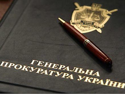 ГПУ направила в суд дело судей, которых подозревают в даче взятки Холодницкому