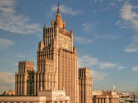 МИД РФ вручил ноту протеста украинскому поверенному из-за ареста судна