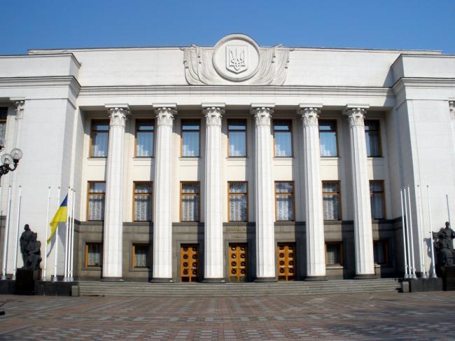 Работа на перспективу: депутаты Верховной Рады взялись за реформирование парламента