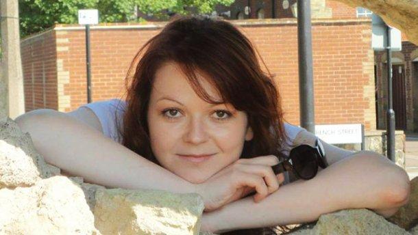 Дело Скрипаля: Дочь отказалось от помощи российского правительства