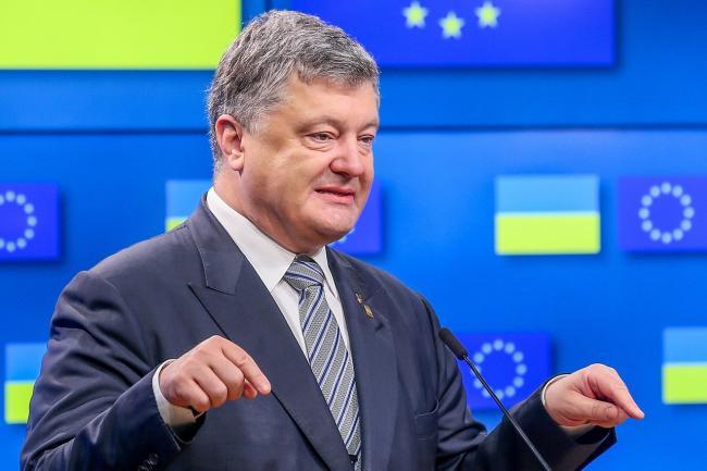 Президент Украины просит ЕС усилить давление на Российскую Федерацию