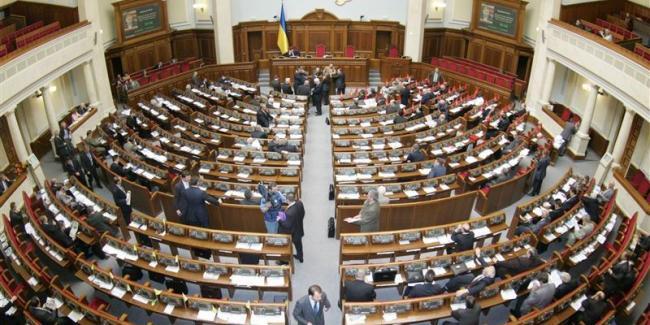 В ближайшие месяцы украинцам не стоит ждать эффективной работы от Верховной Рады, - эксперт