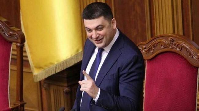Доходы растут: стало известно, сколько зарабатывают украинские топ-чиновники