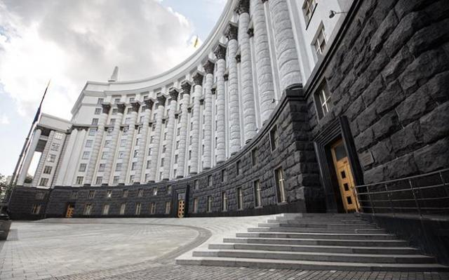 Владимир Гройсман озвучил главную задачу Кабинета Министров Украины