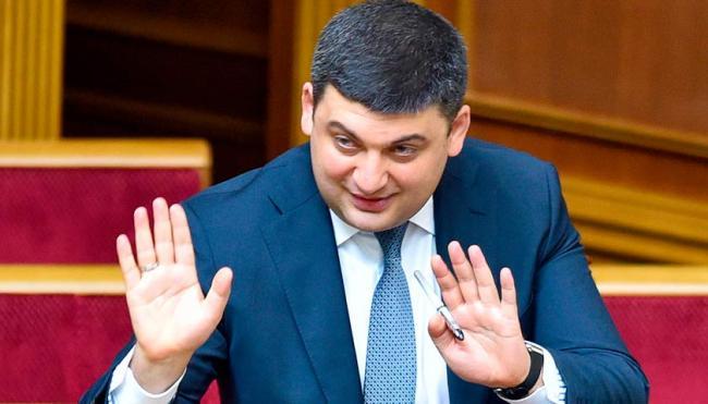 В Верховной Раде оценили вероятность отставки правительства Владимира Гройсмана