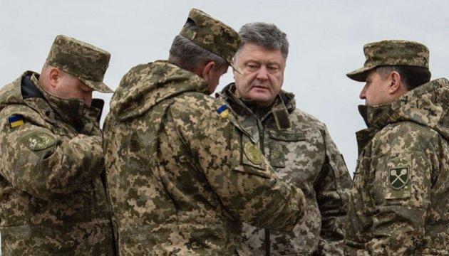 Украине удалось создать одну из самых эффективных армий в Европе — Порошенко
