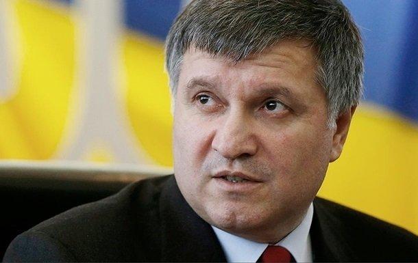 Аваков в США поговорит о гибридной войне с РФ и сотрудничестве с ФБР
