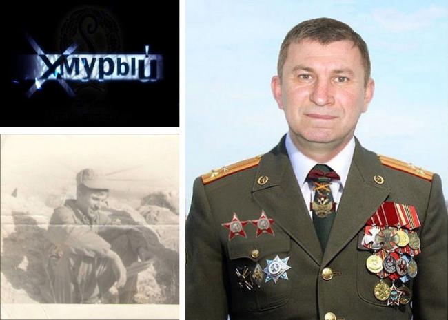 Отдавшего приказ об атаке на Боинг MH17 полковника награждал лично Путин