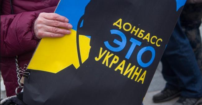 В Кабинете Министров Украины предложили новый план по реинтеграции Донбасса