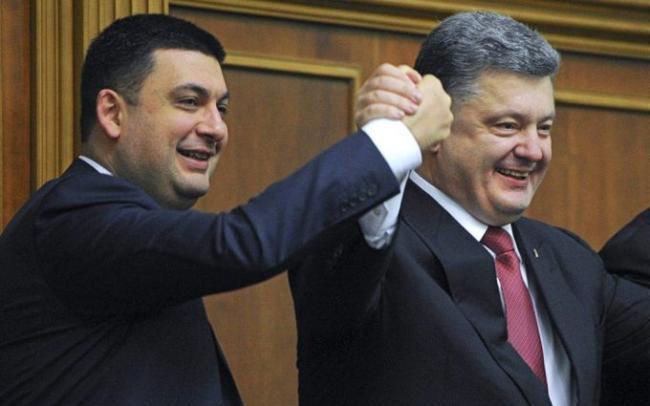 """Отставки не будет: в """"Блоке Петра Порошенко"""" обещают оказать поддержку правительству Гройсмана"""