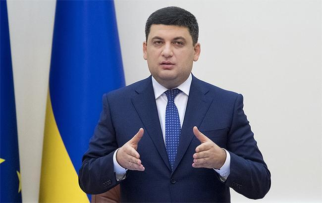 """Владимир Гройсман обещает """"совершенно новые стандарты жизни"""" для граждан Украины"""