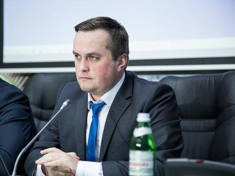 Сытник о деле Холодницкого: Зафиксированы факты, по моему мнению, не совместимые с работой прокурора