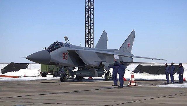 Американский генерал подтвердил наличие у России гиперзвукового оружия