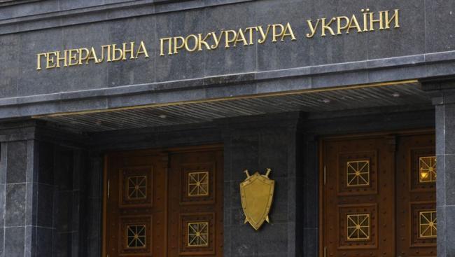 Прокуратура открыла дело в отношении двух депутатов Верховной Рады (ВИДЕО)