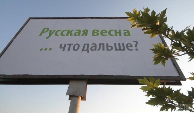 РФ не принадлежит Тузла, - Украина