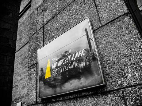 В НАБУ прокомментировали «пленки Онищенко»