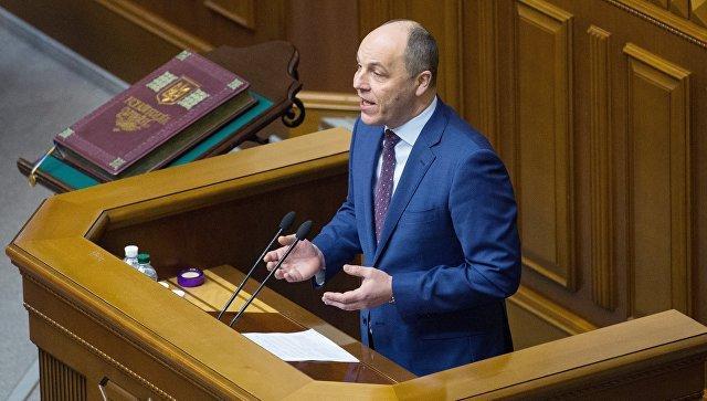 Парубий исключил возможность досрочных парламентских выборов в Украине