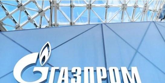 «Нафтогаз» и «Газпром» не сумели договориться о транзите газа: россияне подали в суд
