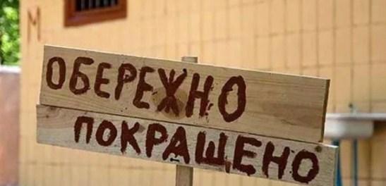 В Украине множество негативных тенденций, - МВФ