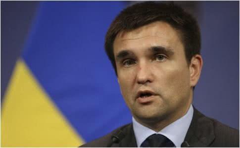 Климкин: Новое руководство Госдепа США не уменьшит поддержку Украины