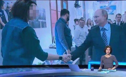 «Доверенному лицу Путина» объявили подозрение в госизмене