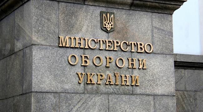 В Минобороны Украины назвали число миротворцев, которые помогут остановить войну на Донбассе