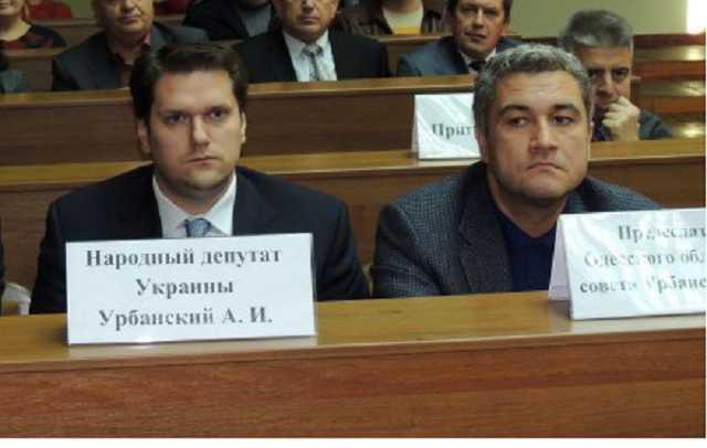 """Представитель """"Блока Петра Порошенко"""" стал самым богатым депутатом в Украине"""