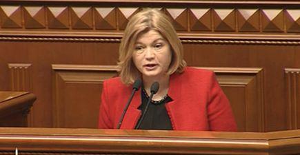 Мы расцениваем это как искусственное затягивание процесса освобождения, - Ирина Геращенко о предложении РФ изменить формулу обмена заложниками