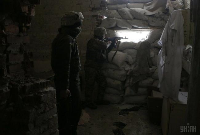 АТО на Донбассе официально подошло к концу