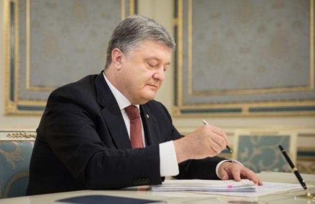 Кто несет ответственность за оборону Украины от агрессии РФ: Порошенко дал ответ